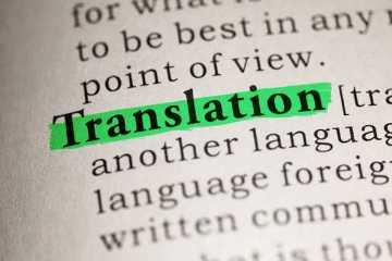 Перевод и транслитерация